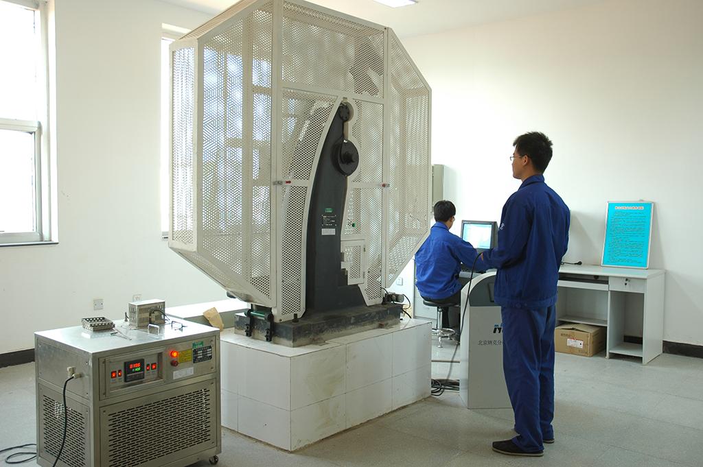 Testing facility 1